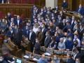 Более 200 нардепов призвали судей КСУ уйти в отставку