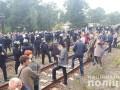 Полиция разогнала блокаду железной дороги на Львовщине
