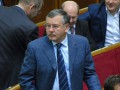 Батьківщина требует от Гриценко сложить мандат