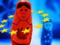 Финляндия критикует ЕС за то, что осталась один-на-один с Москвой