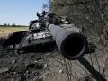 Прокуратура назвала причину гибели украинских силовиков под Иловайском