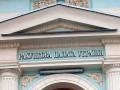Счетная палата выявила недостатков на 50 млрд грн