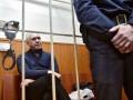 Экс-главу Роскосмоса нашли мертвым в СИЗО - СМИ