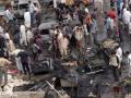 Ответственность за теракты в Багдаде взяло на себя ИГИЛ