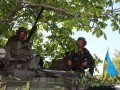 Пески, Шахту Бутовка, Опытное и Авдеевку обстреливали из минометов - штаб АТО