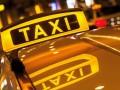 Киевский таксист, угрожая пассажирке ножом, забрал золото и мобилку
