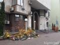 Священник украинской церкви в Париже: Теракт - аморальная, абсурдная атака