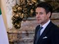 В Италии согласовали новое правительство