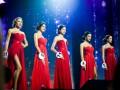 Названа победительница Мисс Украина 2017