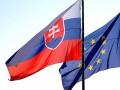 В Словакии создали петицию относительно членства в ЕС