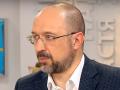 Шмыгаль: Карантин в Украине продлят и после 22 мая