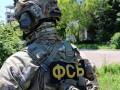 ФСБ нашла в Крыму