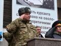 Начальник харьковского университета арестован на два месяца