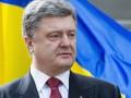 Порошенко с 11 президентами отметит 70-летие Победы в Польше