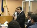 СБУ в суде вручила Саакашвили повестку