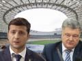 Итоги 13 апреля: Призыв Порошенко и позиция Зеленского