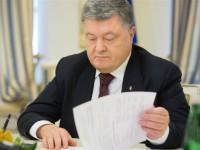 Порошенко отказался отменить блокирование Вконтакте