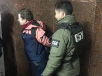 В Киеве полицейский продавал амфетамин - СБУ