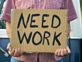 В Украине снизилось количество официальных безработных