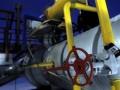 Сценарии: Reuters предсказало, как может развиваться газовый рынок Европы