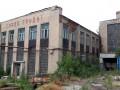Приватизация Укрспирта: ФГИ выставил на продажу еще один завод