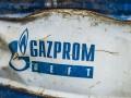 Суд арестовал долю Газпрома в Голубом потоке