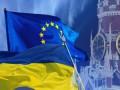 Украина и ЕС согласовали общую позицию на газовые переговоры 21 октября