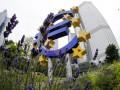 Европа планирует договориться о закрытии проблемных банков