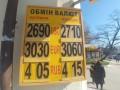 Гривна после выборов укрепилась: Курсы валют на 2 апреля