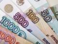 В России предложили напечатать денег для запуска роста экономики