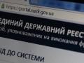 В НАПК раскритиковали новый законопроект об ответственности за декларации