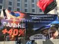 Активисты требуют от Кабмина не повышать цены на топливо