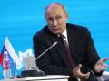 Путин о Грибаускайте: Чего она на меня все время гонит?