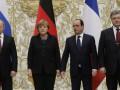Встреча нормандской четверки состоится 2 октября в Париже - Кремль
