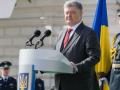 В Раде начали сбор подписей за импичмент Порошенко