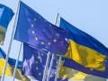ЕК положительно оценивает изменения в Украине