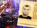 Двое смертников в аэропорту Стамбула имели паспорта РФ - СМИ