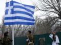 Нефть и мигранты. Греция и Турция говорят о войне