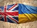 Украина и Великобритания построят новые военно-морские базы