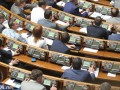 Заседание Рады закрылось из-за множества прогульщиков