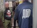 В Мариуполе тюремщик снабжал заключенных наркотиками – ГБР