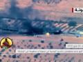 В Ливии уничтожили системы ПВО армии Хафтара