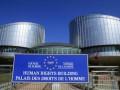 Россию обязали выплатить Грузии 10 млн евро за моральный ущерб