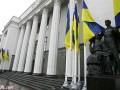 Опубликован закон о правках в Конституцию в части правосудия