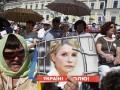НГ: Политтехнологи Болотной площади могут переехать в Украину