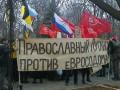 В Луганске коммунисты провели митинг против евроинтеграции, несмотря на запрет суда