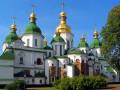 Киевляне согласились снести исторический памятник - Софию Киевскую