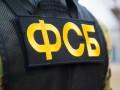 ФСБ заявила о перестрелке на границе с Украиной