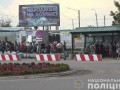 В пункте пропуска на Донбассе распылили газ