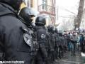 ГПУ задержала экс-замкомандира роты столичного Беркута